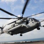 Регистрация вертолетных площадок и вертодромов