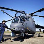 Регистрация вертолетов